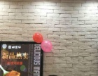麦香鸡汉堡加盟加盟 西餐 投资金额 1万元以下