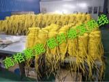 高格聚能专业生产安装碳纤维发热线 安装碳纤维电地暖电墙暖画