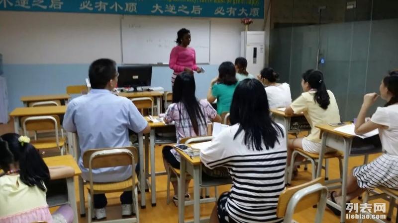 大朗专业的外语培训 希曼教育