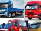 大连市区及周边地区货车搬家货运,长短途运输,力工搬运