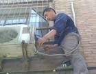 菏泽复员兵空调移机服务公司