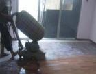 湖州专业木地板翻新 云香木地板翻新 盘龙眼地板翻新
