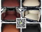 厂家批发汽车坐垫,脚垫,可一套代发,可免费铺货