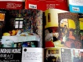 半岛新生活知音读者家庭健康老年教育老干部之家杂志书