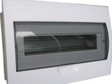 网联供应梅兰型配电箱/明月牌照明箱/低压