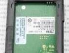 中兴v889s联通3g智能手机 双卡双待 低价转让