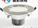 厂家直销 LED筒灯外壳套件 天花车铝件 高档筒灯配件3.0寸