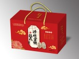 礼盒高端礼盒设计