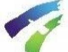 新疆和谐之旅国际旅行社有限公司加盟 旅游/票务