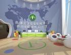 绵阳科创园艾乐国际幼儿园2017招生模式正式开始