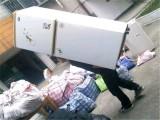 郑州设备机器机柜钢琴搬运搬迁电话