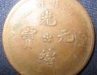 私下收袁大头,大清铜银币,光绪币古董