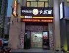旺铺帮荣盛凤凰城A区临街纯一层80平蛋糕店转让