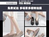洛阳鞋子拍摄 男鞋 女鞋 童鞋拍摄 模特场景拍摄 视频拍摄