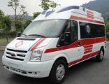 嵊州医院120救护车在哪可以租到?