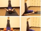 瑜伽 上升腿式