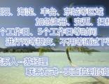 北京丰台区开宠物医院诊所所需要求有哪些