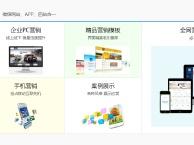 青岛百度推广SEO优化,青岛网络营销方案