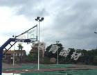 中山小区篮球架定做,西区公园固定篮球架设计安装