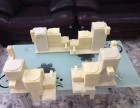 北京工业设计制作手板模型塑料样件加工喷漆丝印手板模型厂