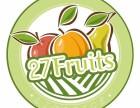 27fruits甘草水果加盟 甘草水果招商电话是多少?