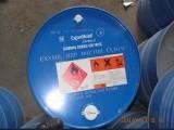 供应美孚脱芳烃溶剂油Exxsol DSP 145/160
