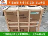 广州荔湾区海龙打出口木箱