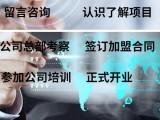 南京地区物流加盟-物流代理合作-整车物流服务平台