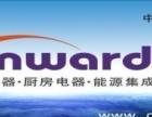 梅县-梅州精修太阳能 空气能 热水器 燃气灶洗衣机