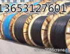唐山地区电缆回收价格高不高