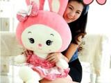 生日礼物送女友大眼兔公仔 大号毛绒玩具兔 花裙兔布娃娃