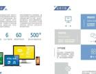 云迈科技:网站/微信/APP定制开发(湘潭本土)
