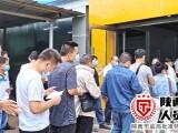 陕西锅特低压电工培训 西安电工低压报名 安监局高处作业考试