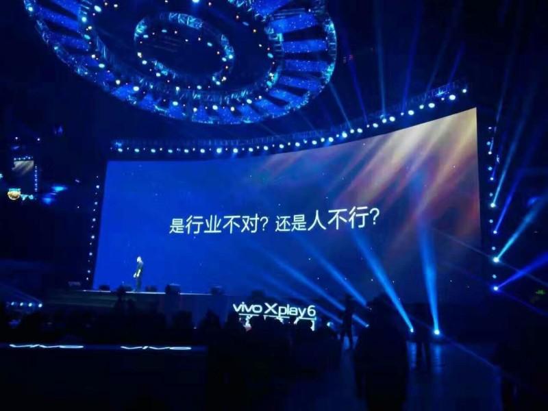 北京顺义舞台灯光音响led大屏出租欢迎询价