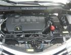 丰田卡罗拉2014款 卡罗拉 1.6 无级 GL-i 真皮版 保