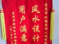 广东东莞石排横沥麻涌厂房装修装饰公司,东莞市北强装修工程公司