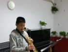 省会 萨克斯 钢琴黑管 吉他 古筝