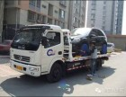 新余汽车救援/新余道路救援/新余拖车公司