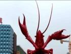 潜江生态龙虾城》》售楼部 一手产权 带租约出售