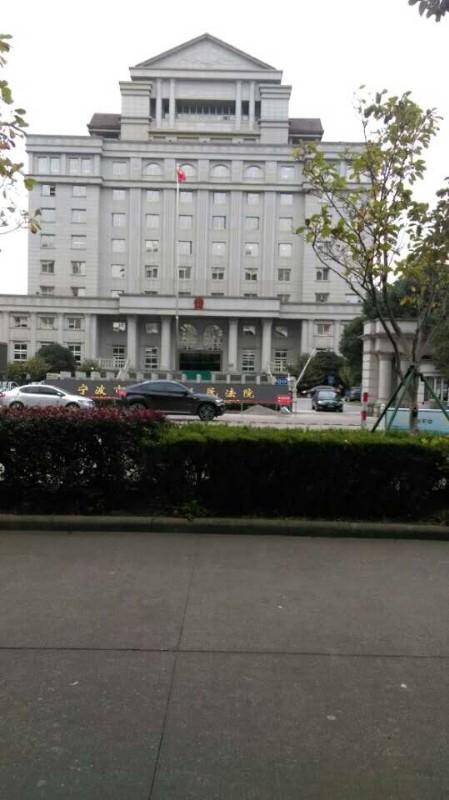 重庆桥都律师事务所主任律师 刑事辩护 民商事行政诉讼