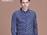 男士衬衫2015春夏新款圆点打底衫纯棉衬衣薄款品牌男装欧美时尚男