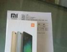 全新未开封红米3全网通版时尚金色手机一台