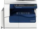 专业打印机复印机维修,硒鼓加粉