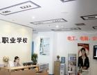 徐州PHP培训 学习PHP软件开发