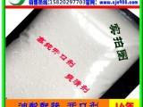 广州批发零售开口剂脱模剂,免费试样 技术支持