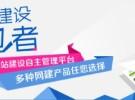 黄梅县做网站建设设计-华客网络