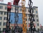 广州高空作业车哪里卖 多少钱