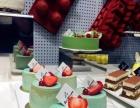 罗密欧蛋糕加盟费用多少钱