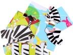 木质幼儿早教益智拼图拼版动物木制9片宝宝拼图儿童玩具0-1-2-3岁
