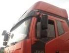 泊头到新疆全境物流 专线直达天天发车